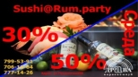 Sushi@Rum party