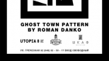 Ghost Town Pattern