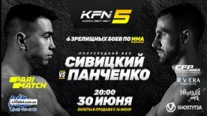 Пятый турнир Kletka Fight Night #5