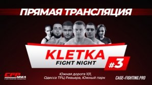 Третий турнир Kletka Fight Night #3