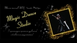 Magic-Dance-Studio