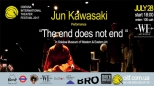 Art performance by Jun Kawasaki