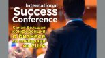 International Success Conference