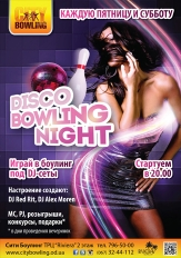 Disco Bowling Night!
