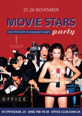 Movie Stars Party!