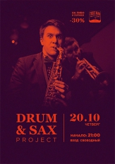 Drum & Sax Project