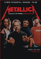 Metallica Cover Party