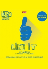 Like It Party