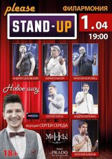Stand - Up