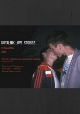 Kuyalnik Love-Stories