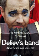 Deliev's Band