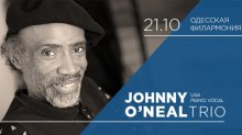 Johnny O' Neal