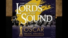 Oscar Music Awards